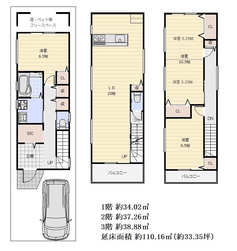 建物プラン例(1階水廻りプラン)間取り図
