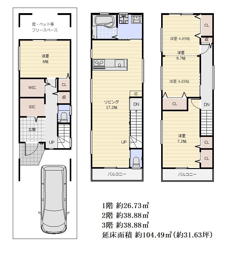 建物プラン例(2階水廻りプラン)間取り図