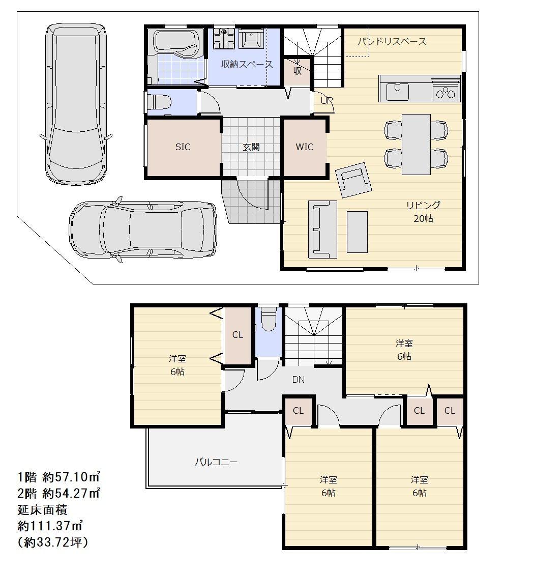 (建物プラン例 ご参考間取り図)  4LDK ゆったりリビング20帖 各部屋に収納を設置したプランです♪もちろんご希望の間取りにご変更も可能です♪