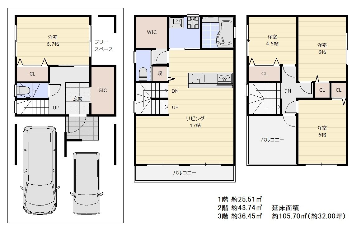 (ご参考間取り図) リビングゆったり17帖 水廻りは2階に集約し家事動線の取れたプランです♪もちろんご希望の間取りにご変更も可能です♪